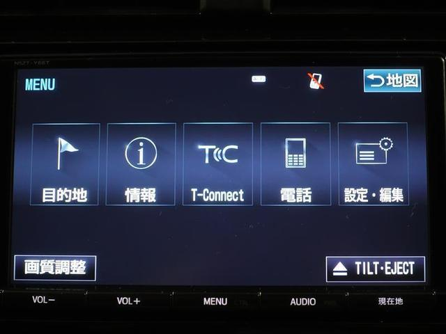 WS 革シート サンルーフ フルセグ DVD再生 ミュージックプレイヤー接続可 バックカメラ 衝突被害軽減システム ETC LEDヘッドランプ ワンオーナー 記録簿(11枚目)