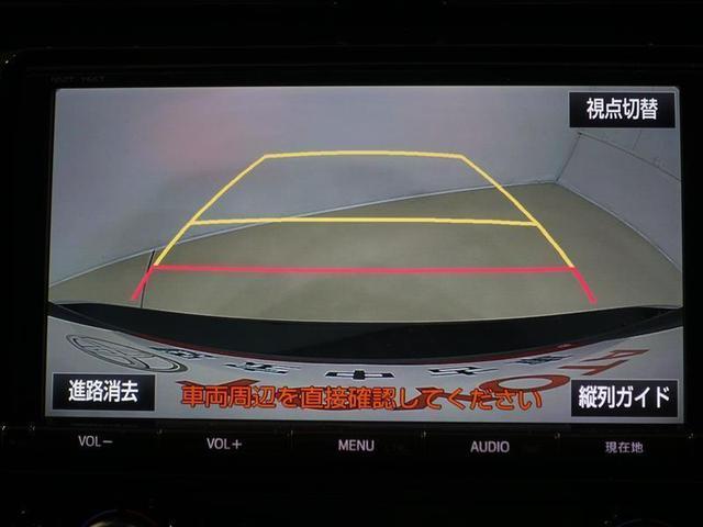 WS 革シート サンルーフ フルセグ DVD再生 ミュージックプレイヤー接続可 バックカメラ 衝突被害軽減システム ETC LEDヘッドランプ ワンオーナー 記録簿(12枚目)
