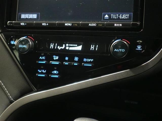 WS 革シート サンルーフ フルセグ DVD再生 ミュージックプレイヤー接続可 バックカメラ 衝突被害軽減システム ETC LEDヘッドランプ ワンオーナー 記録簿(13枚目)