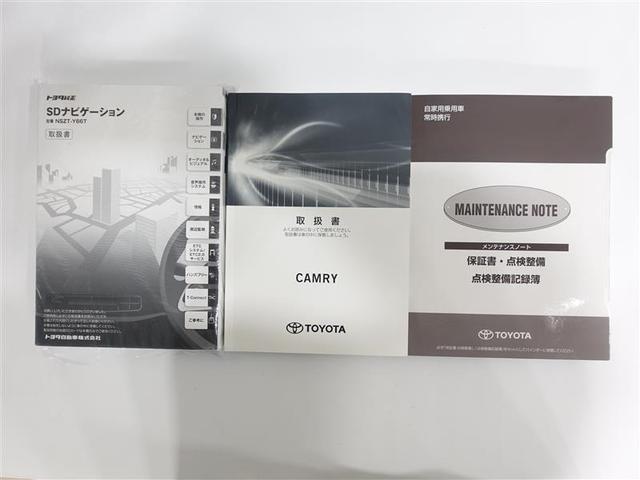 WS 革シート サンルーフ フルセグ DVD再生 ミュージックプレイヤー接続可 バックカメラ 衝突被害軽減システム ETC LEDヘッドランプ ワンオーナー 記録簿(18枚目)
