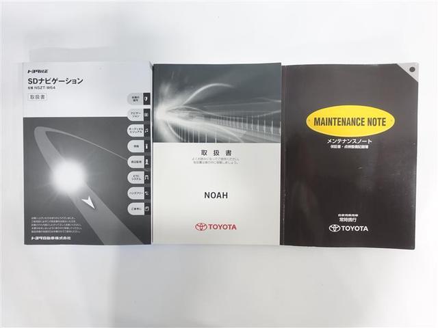 Si フルセグ メモリーナビ DVD再生 ミュージックプレイヤー接続可 後席モニター バックカメラ ETC 両側電動スライド LEDヘッドランプ ウオークスルー 乗車定員7人 3列シート 記録簿(19枚目)