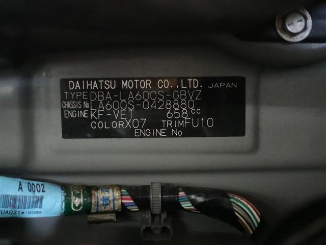 カスタムRS トップエディションSAII フルセグ メモリーナビ DVD再生 ミュージックプレイヤー接続可 バックカメラ 衝突被害軽減システム ETC 両側電動スライド LEDヘッドランプ 記録簿 アイドリングストップ(20枚目)