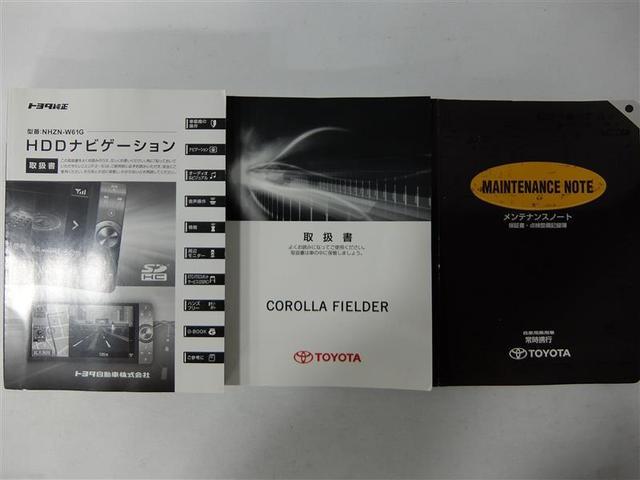 トヨタ カローラフィールダー G エアロツアラー・ダブルバイビー
