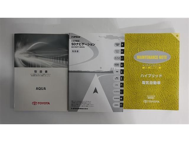 トヨタ アクア Gブラックソフトレザーセレクション