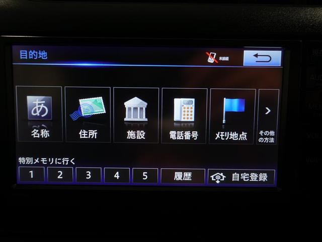 GL(12枚目)