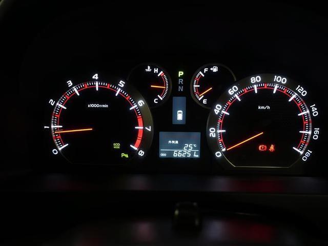 240S タイプゴールドII ワンオーナー ETC ナビ(11枚目)
