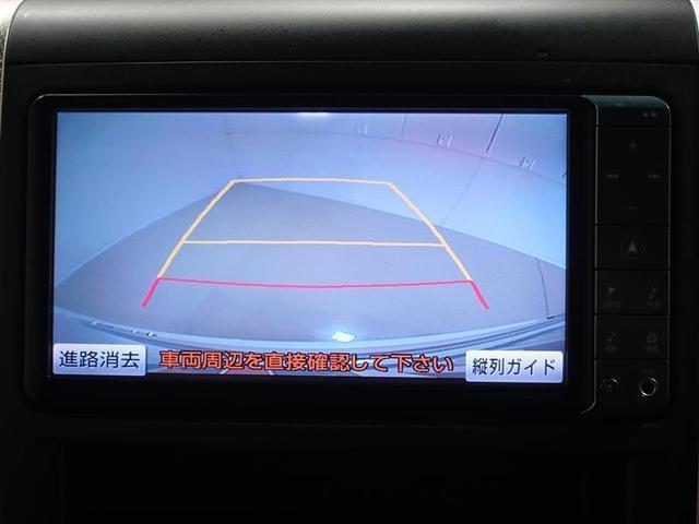 240S タイプゴールドII ワンオーナー ETC ナビ(13枚目)
