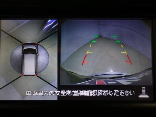 「日産」「デイズルークス」「コンパクトカー」「広島県」の中古車13