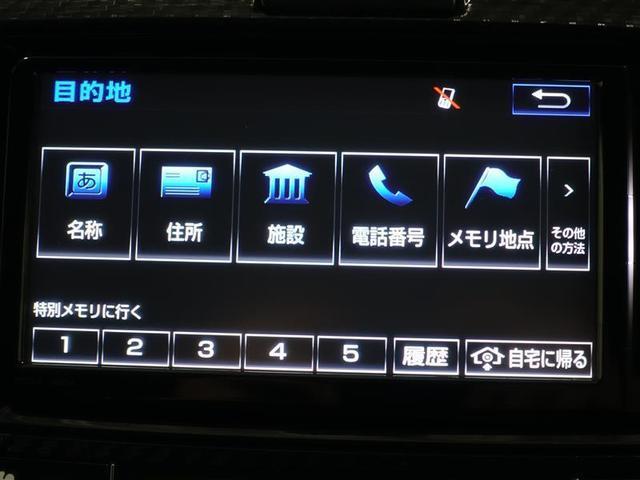 「トヨタ」「カローラフィールダー」「ステーションワゴン」「広島県」の中古車12