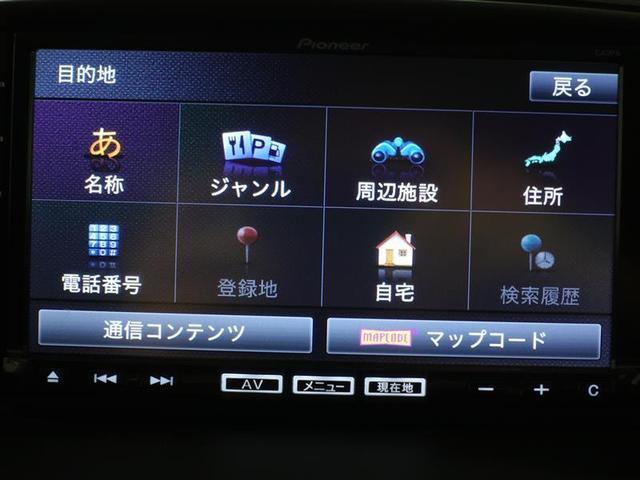 「マツダ」「CX-5」「SUV・クロカン」「広島県」の中古車11
