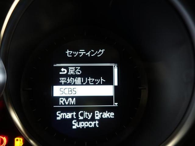 「マツダ」「CX-5」「SUV・クロカン」「広島県」の中古車16