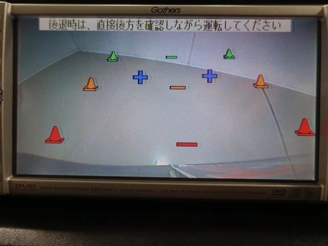 「ホンダ」「ステップワゴン」「ミニバン・ワンボックス」「広島県」の中古車13