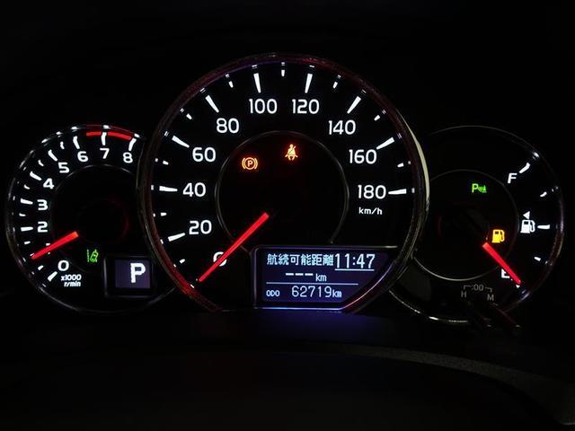 「トヨタ」「カローラフィールダー」「ステーションワゴン」「広島県」の中古車11