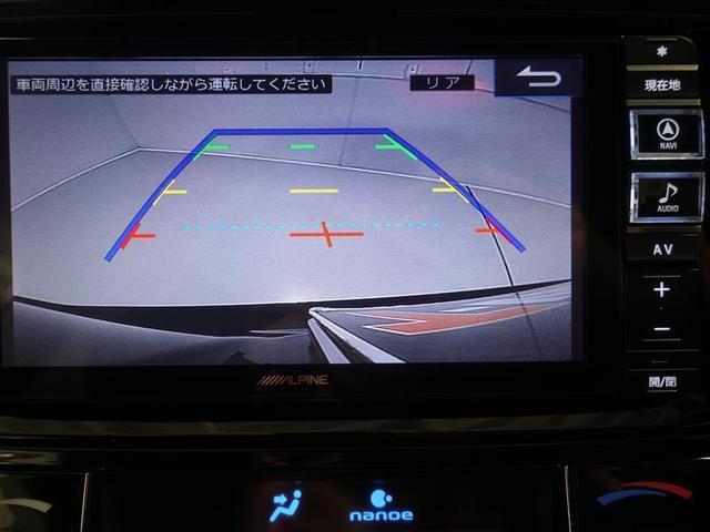 「トヨタ」「カローラフィールダー」「ステーションワゴン」「広島県」の中古車13