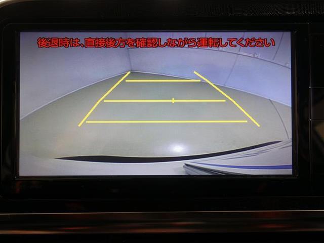 「トヨタ」「シエンタ」「ミニバン・ワンボックス」「広島県」の中古車13