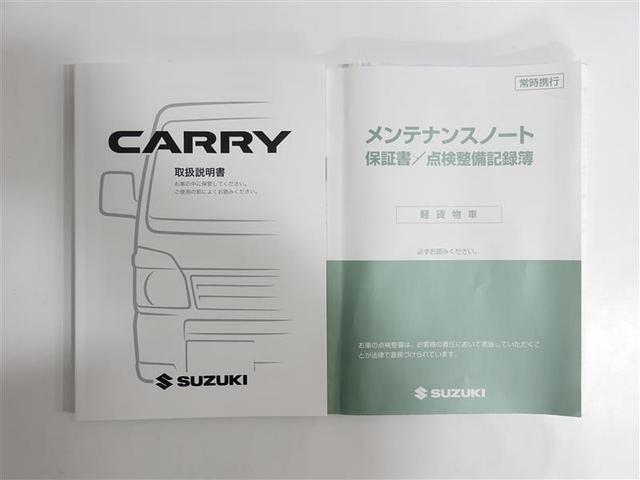 「スズキ」「キャリイトラック」「トラック」「広島県」の中古車19