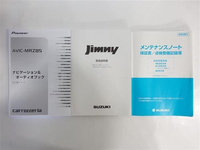 「スズキ」「ジムニー」「コンパクトカー」「広島県」の中古車19