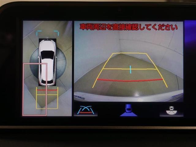 「レクサス」「RX」「SUV・クロカン」「広島県」の中古車13