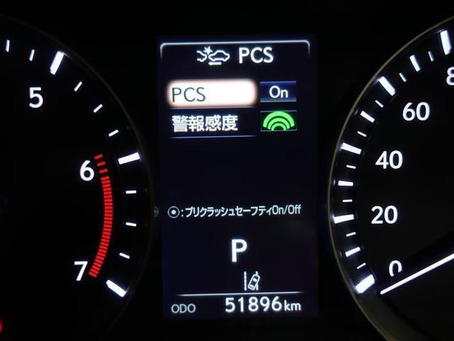 「レクサス」「RX」「SUV・クロカン」「広島県」の中古車17
