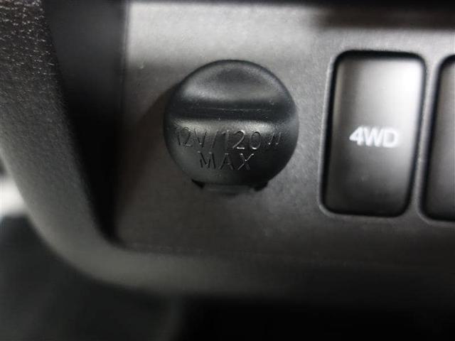 「ダイハツ」「ハイゼットトラック」「トラック」「広島県」の中古車17