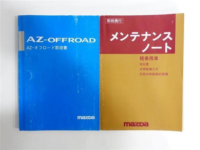 「マツダ」「AZオフロード」「コンパクトカー」「広島県」の中古車19