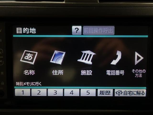 「トヨタ」「カローラアクシオ」「セダン」「広島県」の中古車11