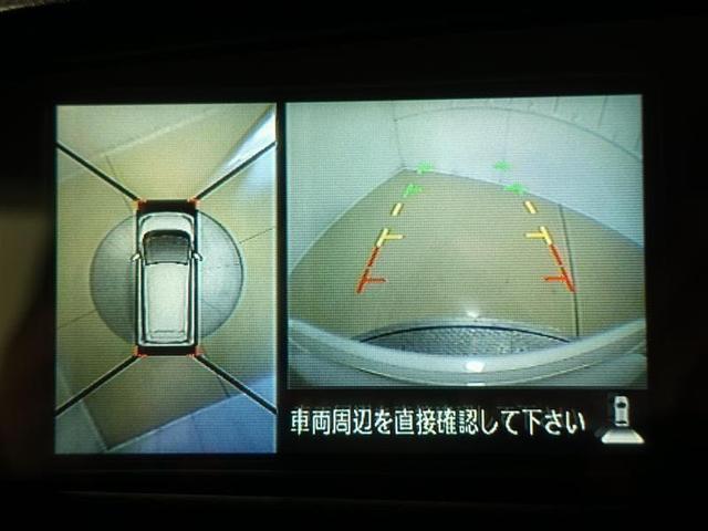 「日産」「デイズ」「コンパクトカー」「広島県」の中古車13
