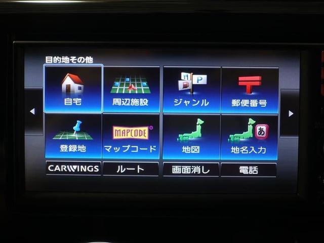 「日産」「デイズ」「コンパクトカー」「広島県」の中古車12