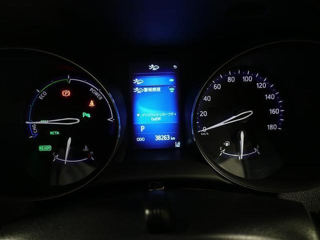 「トヨタ」「C-HR」「SUV・クロカン」「広島県」の中古車11