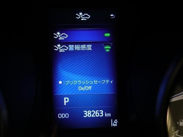 「トヨタ」「C-HR」「SUV・クロカン」「広島県」の中古車16