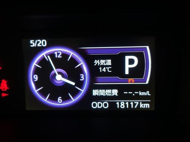 「トヨタ」「ルーミー」「ミニバン・ワンボックス」「広島県」の中古車11