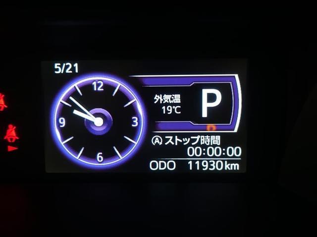 「トヨタ」「ルーミー」「ミニバン・ワンボックス」「広島県」の中古車12