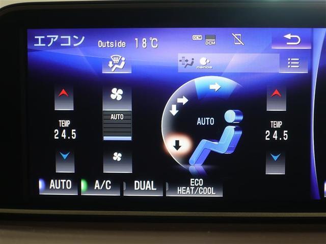 「レクサス」「RX」「SUV・クロカン」「広島県」の中古車14