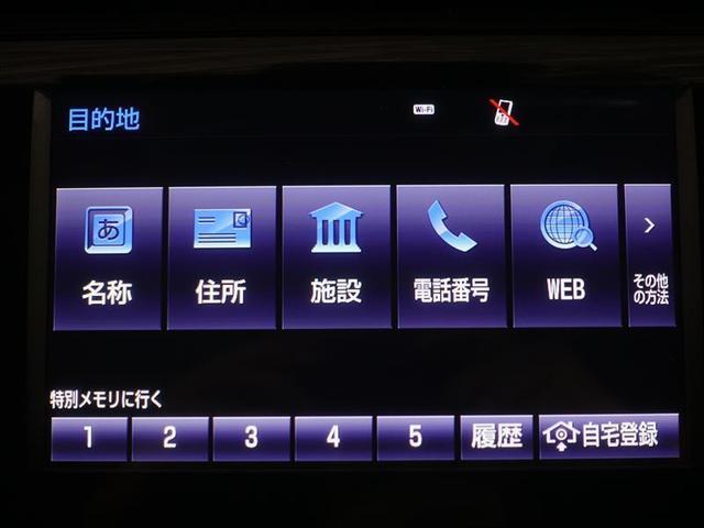 WSレザーパッケージ 革シート フルセグ DVD再生 ミュージックプレイヤー接続可 バックカメラ 衝突被害軽減システム ETC ドラレコ LEDヘッドランプ 記録簿(11枚目)