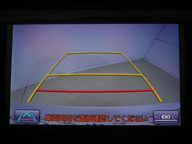 WSレザーパッケージ 革シート フルセグ DVD再生 ミュージックプレイヤー接続可 バックカメラ 衝突被害軽減システム ETC ドラレコ LEDヘッドランプ 記録簿(12枚目)