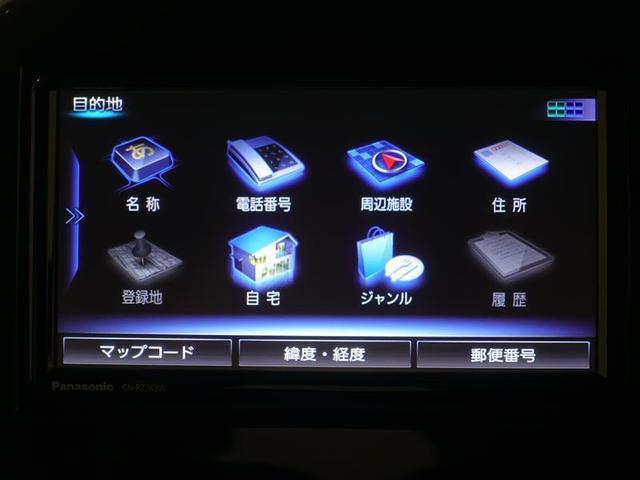 ハイブリッドXZ ターボ フルセグ メモリーナビ DVD再生 ミュージックプレイヤー接続可 バックカメラ 衝突被害軽減システム ETC 両側電動スライド LEDヘッドランプ ワンオーナー 記録簿 アイドリングストップ(11枚目)