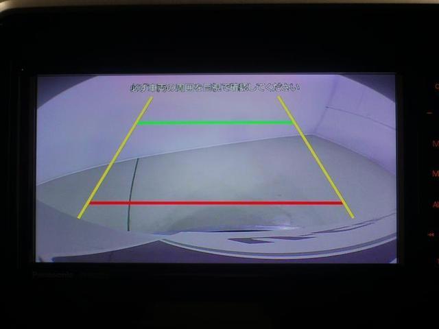 ハイブリッドXZ ターボ フルセグ メモリーナビ DVD再生 ミュージックプレイヤー接続可 バックカメラ 衝突被害軽減システム ETC 両側電動スライド LEDヘッドランプ ワンオーナー 記録簿 アイドリングストップ(12枚目)