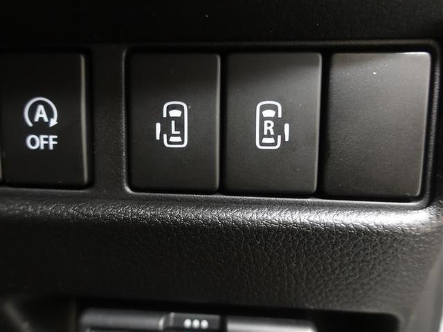 ハイブリッドXZ ターボ フルセグ メモリーナビ DVD再生 ミュージックプレイヤー接続可 バックカメラ 衝突被害軽減システム ETC 両側電動スライド LEDヘッドランプ ワンオーナー 記録簿 アイドリングストップ(17枚目)