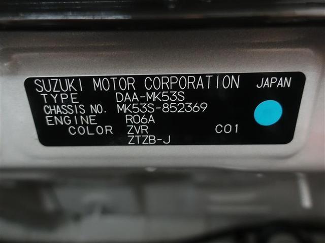 ハイブリッドXZ ターボ フルセグ メモリーナビ DVD再生 ミュージックプレイヤー接続可 バックカメラ 衝突被害軽減システム ETC 両側電動スライド LEDヘッドランプ ワンオーナー 記録簿 アイドリングストップ(20枚目)