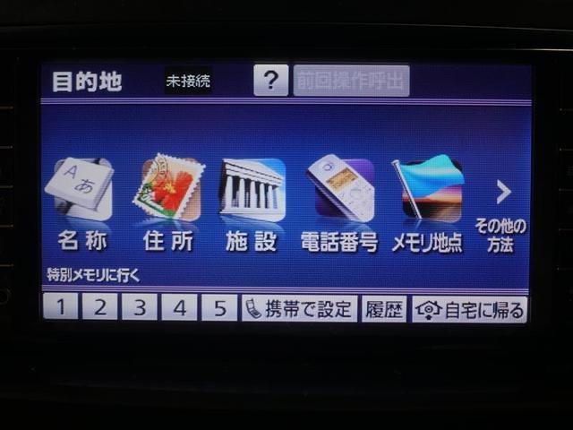 S Gエディション フルセグ HDDナビ DVD再生 ミュージックプレイヤー接続可 バックカメラ ETC 両側電動スライド HIDヘッドライト 乗車定員8人 3列シート ワンオーナー 記録簿(12枚目)
