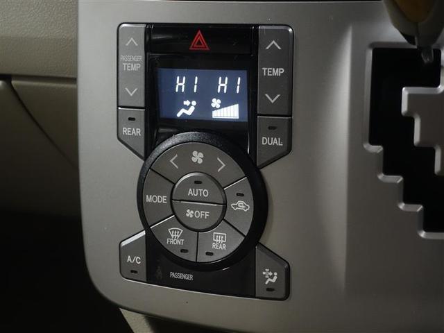 S Gエディション フルセグ HDDナビ DVD再生 ミュージックプレイヤー接続可 バックカメラ ETC 両側電動スライド HIDヘッドライト 乗車定員8人 3列シート ワンオーナー 記録簿(14枚目)