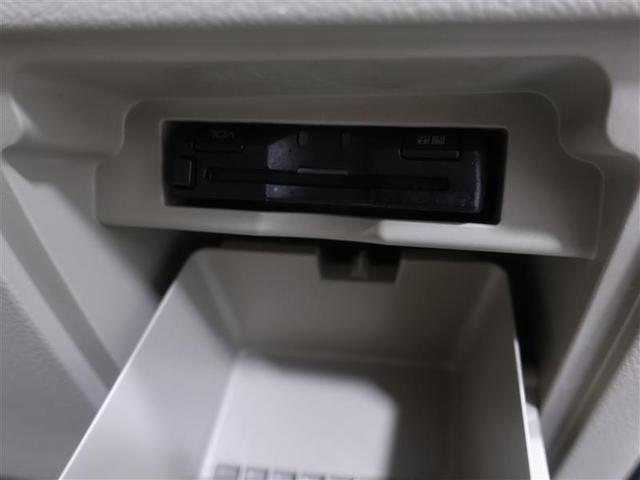S Gエディション フルセグ HDDナビ DVD再生 ミュージックプレイヤー接続可 バックカメラ ETC 両側電動スライド HIDヘッドライト 乗車定員8人 3列シート ワンオーナー 記録簿(16枚目)