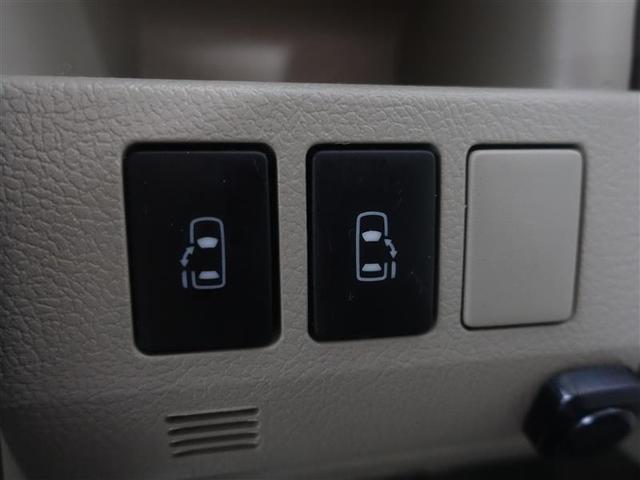 S Gエディション フルセグ HDDナビ DVD再生 ミュージックプレイヤー接続可 バックカメラ ETC 両側電動スライド HIDヘッドライト 乗車定員8人 3列シート ワンオーナー 記録簿(17枚目)