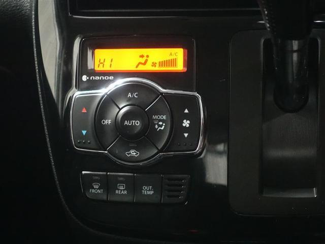 ハイブリッドMV フルセグ メモリーナビ DVD再生 ミュージックプレイヤー接続可 バックカメラ ETC 電動スライドドア LEDヘッドランプ ウオークスルー ワンオーナー 記録簿 アイドリングストップ(14枚目)