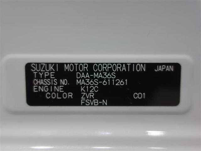 ハイブリッドMV フルセグ メモリーナビ DVD再生 ミュージックプレイヤー接続可 バックカメラ ETC 電動スライドドア LEDヘッドランプ ウオークスルー ワンオーナー 記録簿 アイドリングストップ(20枚目)