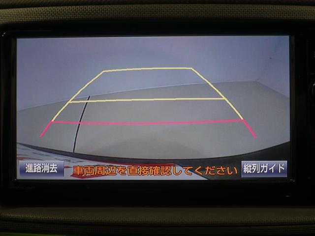 DICE-G フルセグ DVD再生 ミュージックプレイヤー接続可 バックカメラ ETC 両側電動スライド HIDヘッドライト 乗車定員7人 3列シート ワンオーナー 記録簿(13枚目)