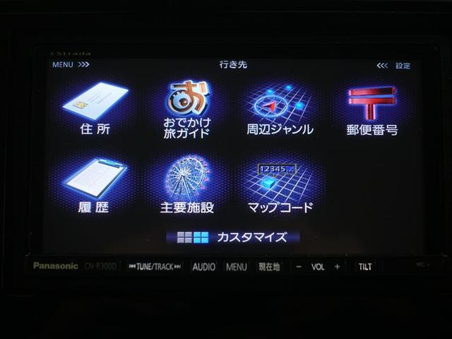 13G・Sパッケージ フルセグ メモリーナビ DVD再生 ミュージックプレイヤー接続可 衝突被害軽減システム ETC ドラレコ LEDヘッドランプ ワンオーナー 記録簿(12枚目)