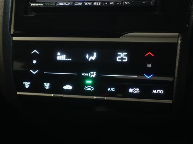 13G・Sパッケージ フルセグ メモリーナビ DVD再生 ミュージックプレイヤー接続可 衝突被害軽減システム ETC ドラレコ LEDヘッドランプ ワンオーナー 記録簿(13枚目)