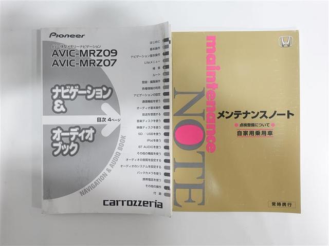 ベースグレード ワンセグ メモリーナビ DVD再生 ミュージックプレイヤー接続可 ドラレコ ワンオーナー 記録簿(19枚目)