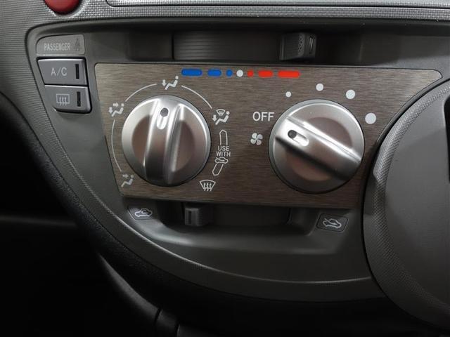 Xリミテッド フルセグ HDDナビ DVD再生 ミュージックプレイヤー接続可 ETC 電動スライドドア 乗車定員7人 3列シート 記録簿(13枚目)